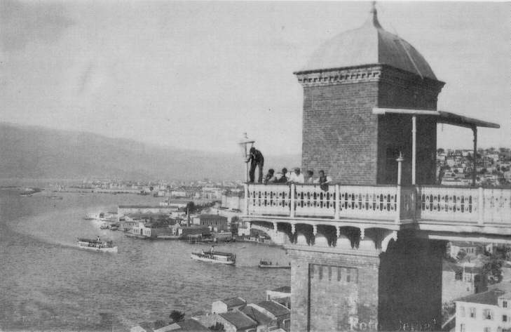 Eski İzmir Resimleri