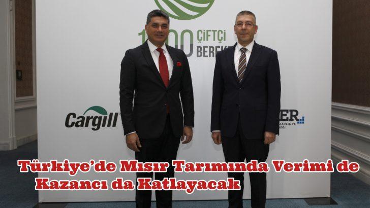 Türkiye'de Mısır Tarımında  Verimi de Kazancı da Katlayacak